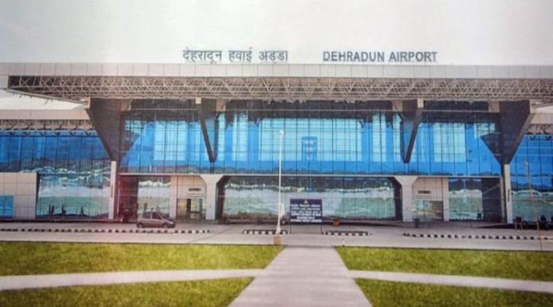अनलॉक 2 में छूट का दायरा और बढ़ गया है। इसी कड़ी में देहरादून के जौलीग्रांट एयरपोर्ट से धीरे-धीरे हवाई सेवाओं को विस्तार मिलना शुरू हो गया है।