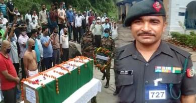 हल्द्वानी: राजकीय सम्मान के साथ हुआ शहीद जवान बिशन सिंह का अंतिम संस्कार, भारत माता की जय के लगे नारे