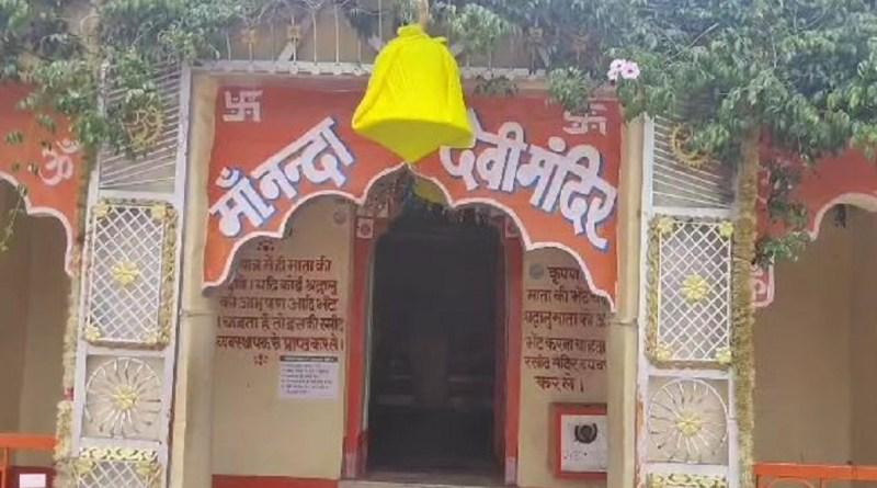 देशभर में कोरोना का कहर जारी है। कोरोना का असर दूसरी चीजों के साथ तीज-त्योहारों पर भी पड़ रहा है। उत्तराखंड के अल्मोड़ा में नंदा देवी मंदिर में हर साल लगने वाले मेले पर इसका असर पड़ा है।