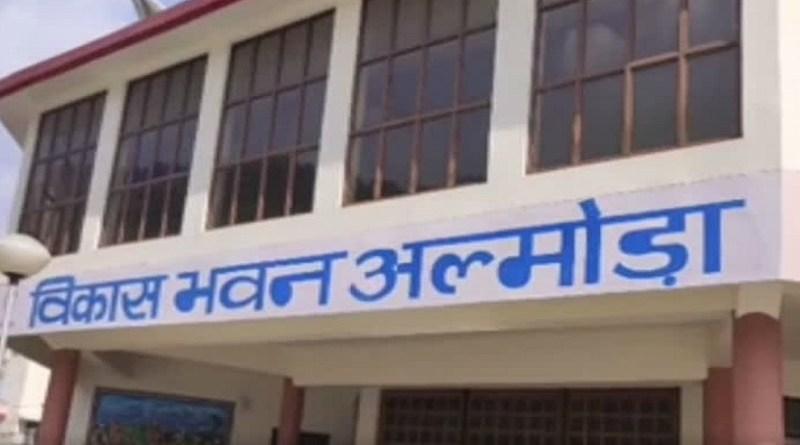 अल्मोड़ा के 2200 गांवों के लोगों के लिए अच्छी खबर है। जलजीवन मिशन के तहत इन गांवों में पेयजल पहुंचाने की प्रक्रिया शुरू हो गई है।