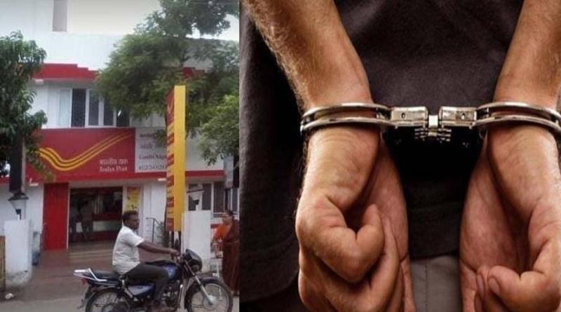 पुलिस की गिरफ्त में चंपावत डाकपाल, 3.5 लाख रुपये के गबन का आरोप