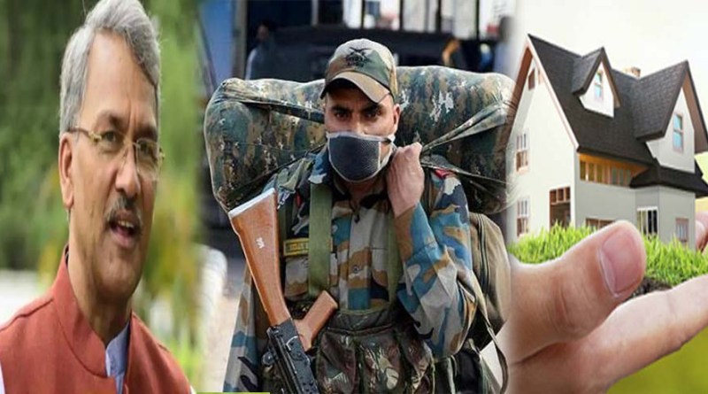 उत्तराखंड में JCO रैंक से नीचे के पूर्व सैनिकों को त्रिवेंद्र सरकार ने दी बड़ी खुशखबरी!