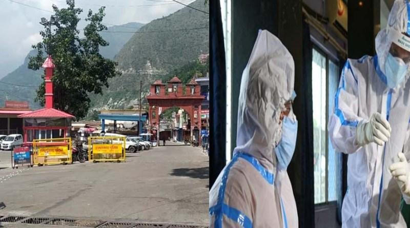 चमोली: व्यापारियों के कोरोना पॉजिटिव मिलने से हड़कंप, गोपेश्वर बाजार किया गया बंद