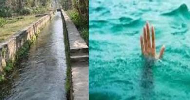 हल्द्वानी: नहर में डूबने से 5 साल के मासूम की मौत, 8 KM दूर मिला शव, परिवार में मचा कोहराम