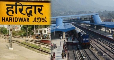 खुशखबरी! हरिद्वार से जयपुर के बीच ट्रेन सेवा इस दिन होगी बहाल, जानें ट्रेन नबंर, नाम और समय?