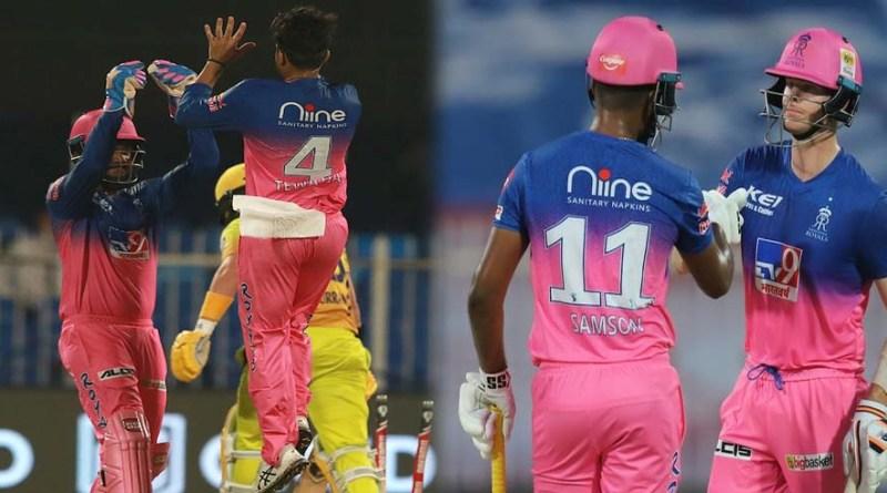 IPL 2020: चेन्नई सुपर किंग्स की पहली हार, राजस्थान रॉयल्स ने 16 रनों से जीता मैच