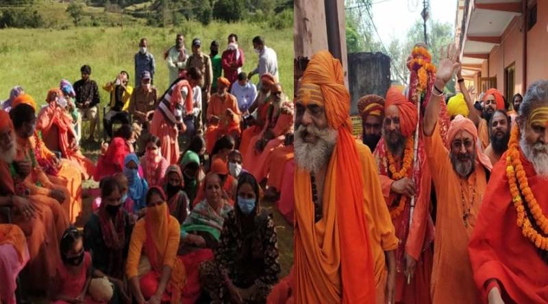 पौड़ी: सीता माता मंदिर पहुंची जूना अखाड़े की छड़ी यात्रा, दर्शन के लिए उमड़ा जनसैलाब