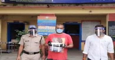 पौड़ी: दुकान की आड़ में बेच रहा था चरस, युवकों को ऐसे बना रहा था नशेड़ी, हुआ गिरफ्तार