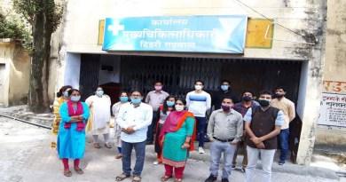 टिहरी: CMO के खिलाफ सड़कों पर NHM संगठन! नारेबाजी कर की कर्मचारियों के बहाली की मांग