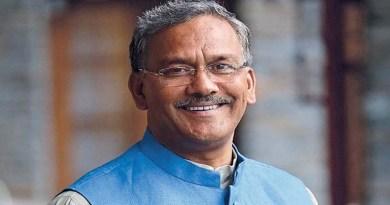 प्रधानमंत्री नरेंद्र मोदी ने मंगलवार को उत्तराखंड को बड़ी सौगात, उन्होंने नमामि गंगे के तहत 8 परियोजनाओं का लोकार्पण किया।