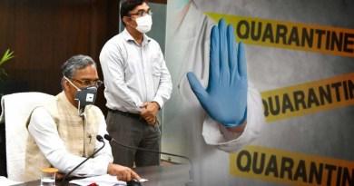 उत्तराखंड: कोरोना पॉजिटिव पाए गए सीएम के OSD, सीएम त्रिवेंद्र सिंह रावत ने खुद को किया क्वारंटाइन