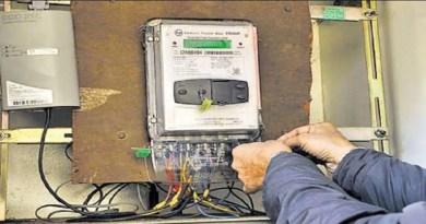 बिजली के बिल परेशान लोगों के लिए राहत की खबर है। अब आपके घर की बिजली के बिल में कमी आने वाली है।