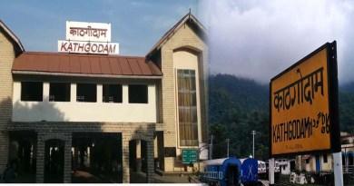 यात्रीगण कृपया ध्यान दें! इस दिन से चलेगी काठगोदाम से हावड़ा के लिए पूजा स्पेशल ट्रेन