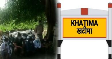खटीमा पुलिस की जुआरियों के खिलाफ कार्रवाई, शिक्षक समेत 5 लोग गिरफ्तार, कई सामान जब्त