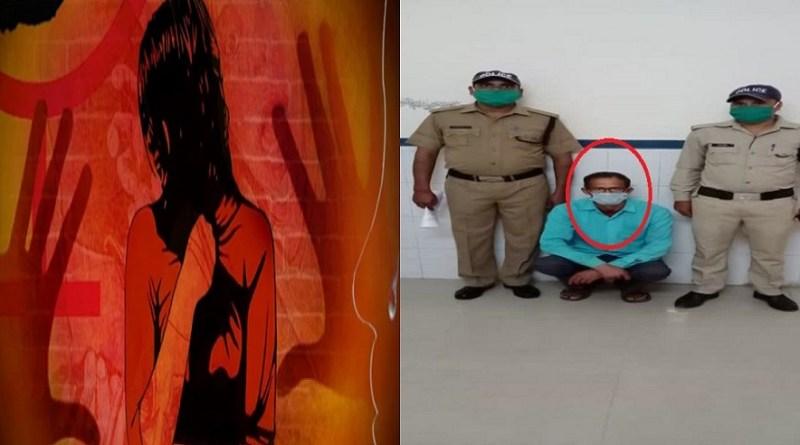 खटीमा के झनकइया थाना इलाके के बग्गा 54 क्षेत्र में गुरु शिष्या का रिश्ता शर्मसार हुआ है। नाबालिग छात्रा से छेड़खानी के आरोप में पुलिस ने शिक्षक को गिरफ्तार किया है।