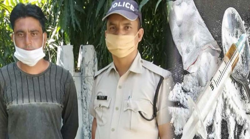 हल्द्वानी: पुलिस के हत्थे चढ़ा स्मैक तस्कर, पहाड़ों के युवाओं को ऐसे बना रहा था नशे का आदि
