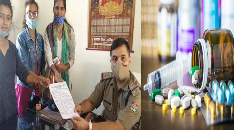 पौड़ी: ऑल इंडिया डीएसओ छात्र संगठन ने श्रीनगर कोतवाल से की मुलाकात, नशाखोरी पर लगाम लगाने की मांग