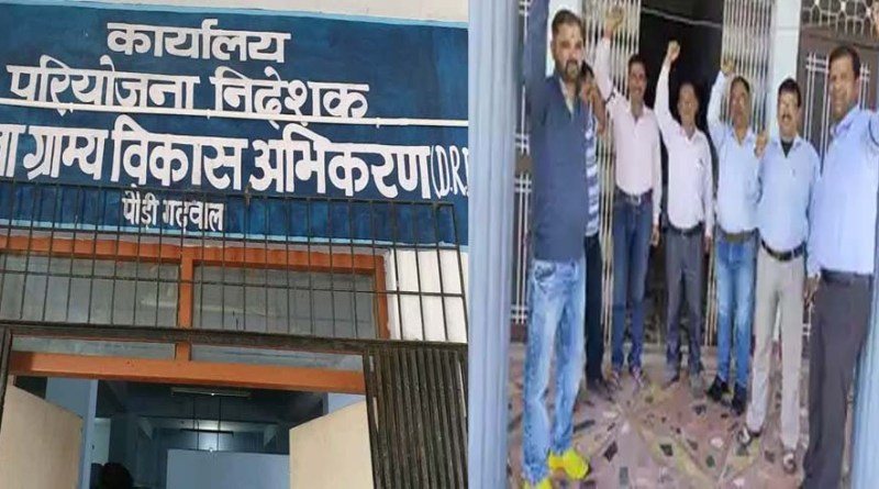 पौड़ी: स्वजल कर्मचारियों का प्रदर्शन जारी, 7 महीने से नहीं मिला वेतन, अब सरकार से लगाई गुहार