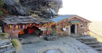 चमोली में चतुर्थ केदार भगवान रुद्रनाथ जी के कपाट कल यानी 17 अक्टूबर को शीतकाल के लिए बंद हो जाएंगे।
