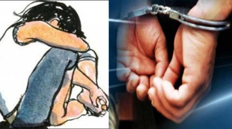 खटीमा: महिला को प्यार के जाल में फंसा कर करता रहा दुष्कर्म, शादी की बात कहने पर मुकरा, हुआ गिरफ्तार