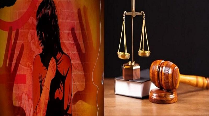 देश और प्रदेश में रेप के बढ़ते मामलों के बीच उत्तरकाशी की विशेष सत्र कोर्ट ने नाबालिग से दुष्कर्म के दोषी को 10 साल की सजा और 25 हजार का जुर्माना लगाया है।