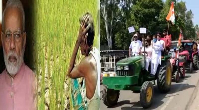 उत्तराखंड में भी दिखा कृषि कानूनों का विरोध, यूथ कांग्रेस और किसानों ने निकाली ट्रैक्टर रैली