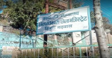 उत्तराखंड के टिहरी गढ़वाल जिले के सचिन लखेड़ा हत्याकांड में जिला अदालत ने आरोपियों को बरी कर दिया है। जिला अदालत ने तीनों गांववालों को सबूत के अभाव में बरी कर दिया है।