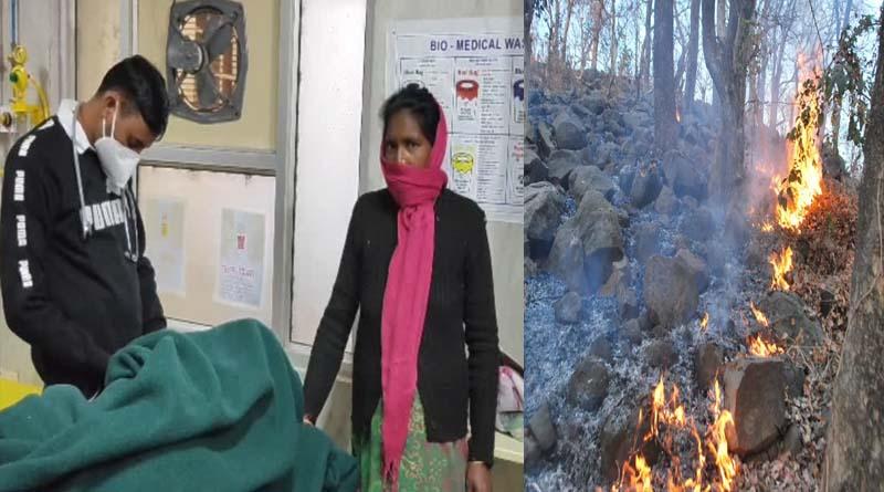 अल्मोड़ा: जंगलों में लगी आग के चपेट में आया ग्रामीण, 50 फीसदी जला शरीर, हायर सेंटर रेफर