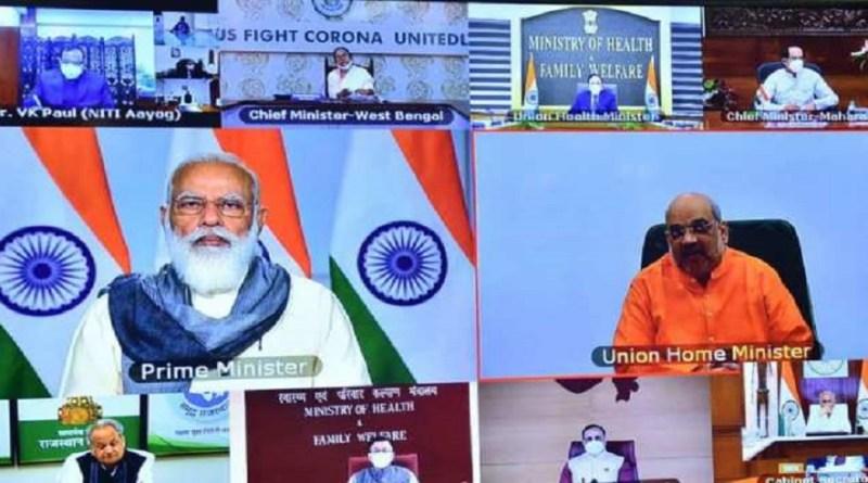 प्रधानमंत्री नरेंद्र मोदी ने वीडियो कॉन्फ्रेंसिंग के जरिए सभी राज्यों के मुख्यमंत्रियों से कोरोना को नियंत्रण करने के मुद्दे पर बात की।