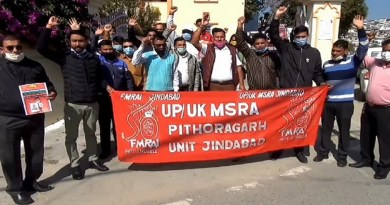 पिथौरागढ़ डीएम कार्यालय पर श्रम कानूनों के विरोध में दवा प्रतिनिधि संघ ने प्रदर्शन किया और केंद्र सरकार के खिलाफ जमकर नारेबाजी की।