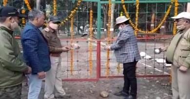 सैलानियों के लिए अच्छी खबर है। पांच महीने बाद राजाजी टाइगर रिजर्व पार्क को एक बार फिर से पर्यटकों के लिए खेल दिया गया है।