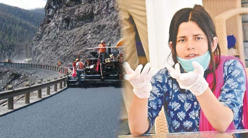 रुद्रप्रयाग: NH के कामों को लेकर DM ने किया निरीक्षण, लापरवाही को लेकर लगाई फटकार