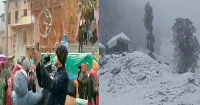 वीडियो: केदारनाथ, बदरीनाथ और चोपता में बर्फबारी, बर्फ से सफेद हो गयी समूची गंगा घाटी