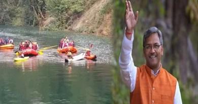 उत्तराखंड वासियों को मिला एक और तोहफा! CM ने अब इस झील का किया उद्घाटन