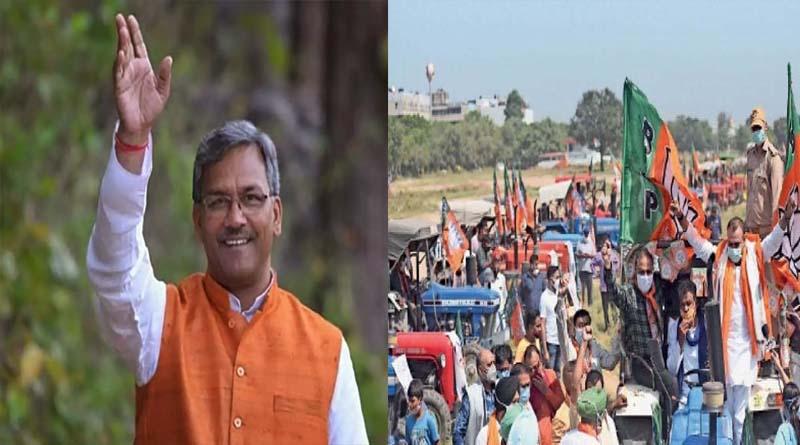 वीडियो: सीएम त्रिवेंद्र रावत ने उधम सिंह नगर के लोगों को दी ये बड़ी सौगात
