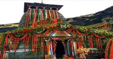 भगवान तुंगनाथ के कपाट बुधवार को साढ़े ग्यारह बजे शीतकाल के लिए बंद कर दिए जाएंगे।