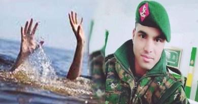 बुरी खबर! छुट्टी पर घर आए सैनिक की तालाब में डूबने से मौत, परिवार में मचा कोहराम