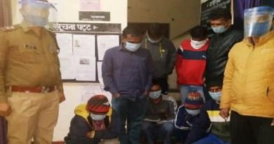उत्तराखंड के पिथौरागढ़ में गंगोलीहाट पुलिस ने जुआ खेलते 9 लोगों को गिरफ्तार किया है।