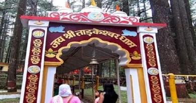भगवान शिव का ये ताड़केश्वर महादेव मंदिर सिद्ध पीठों में से एक है। बलूत और देवदार के जंगलों से घिरा ये मंदिर देखने में बहुत खूबसूरत लगता है।