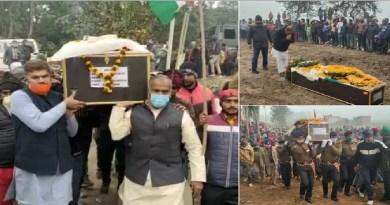 काशीपर: पंचतत्व में विलीन हुए शहीद मुकेश, नम आंखों से दी गई विदाई, जीते जी पूरी नहीं हो सकी ये इच्छा