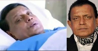 मसूरी में शूटिंग के दौरान बिगड़ी अभिनेता मिथुन चक्रवर्ती की तबीयत, सेट पर हुए बेहोश, डॉक्टरों की टीम देखने पहुंची