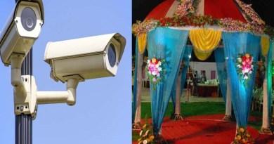 नैनीताल: शादी समारोह से लड़की के गायब होने से मचा हड़कंप, अब CCTV फुटेज से खुलेंगे राज!