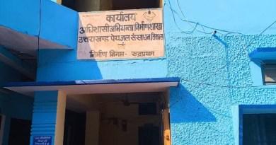 रुद्रप्रयाग जिले के बच्छणस्यूं पट्टी की 11 ग्राम पंचायतों के लिए अच्छी खबर है। यहां के 67 गांवों के लोगों को पानी के लिए भटकना नहीं पड़ेगा।