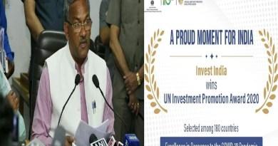 इन्वेस्ट इंडिया को मिला संयुक्त राष्ट्र का निवेश संवर्धन पुरस्कार, CM त्रिवेंद्र ने दी शुभकामनाएं