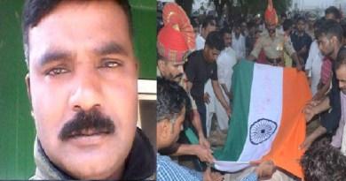 दुखद खबर! अरूणाचल प्रदेश में शहीद हुआ उत्तराखंड का लाल, 4 महीने बाद होना था रिटायर्ड