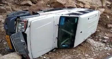उत्तरकाशी में स्टेट बैंक ऑफ इंडिया का एक वाहन गंगोत्री धाम से वापस लौट रहा था। वाहन गंगोत्री धाम से करीब 9 किमीटर दूरी पर भैरोंघाटी के पास बर्फ में फिसल गया।