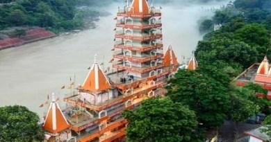 ऋषिकेश में एक ऐसा मंदिर है। कहा जाता है कि यहां भगवान शिव का मंदिर और मंदिर की हर घंटी से अलग-अलग ध्वनि निकलती है।