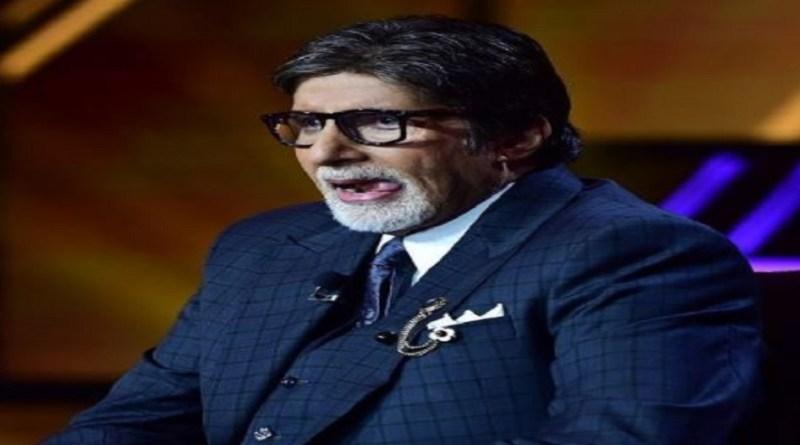 अमिताभ बच्चन ने क्विज शो कौन बनेगा करोड़पति (केबीसी) के मौजूदा सीजन की शूटिंग पूरी कर ली है।