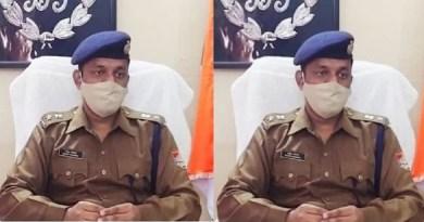 पुलिस अधिकारी आयुष अग्रवाल ने रुद्रप्रयाग के 17वें एसपी के तौर पर पदभार ग्रहण कर लिया है। काम संभालने के बाद उन्होंने कहा कि आगामी केदारनाथ यात्रा का सफल संचालन उनकी पहली प्राथमिकता है।