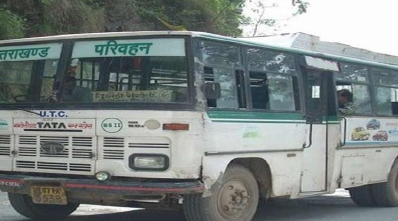 बागेश्वर में रोडवेज बस में बैठे एक व्यक्ति की अचानक हुई मौत, परिवार में पसरा मातम